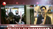 大杀伤力武器让香港社会人心惶惶 特首撑港警是对恶意抹黑的严厉警告