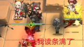 【明日方舟】红色系女子们的3-5(阿你怎么进来的.jpg)