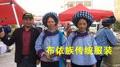 自驾游中国,途经贵州望谟县打易镇,集镇上开心地和布依族合影
