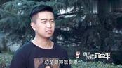 陈翔六点半 小伙和女神告白却被甩耳光,这么表白能成功才怪!