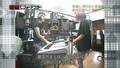 超級全能住宅改造王.特別篇33(岡山縣淺口市-案件260).1080p.HDTV.X264