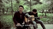 吉他弹唱 模特(郝浩涵和李垚)