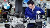 BMW 宝马发动机生产在中国辽宁省沈阳市铁西区大型工厂