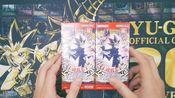 【游戏王萌新系列-开盒番外篇】up首次开盒 DP23 能否开到黑魔导系列卡呢?追梦HR黑魔女?不存在的!