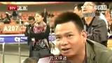 男篮亚锦赛:中国队胜叙利亚 今晚再战约旦队 110920 特别关注