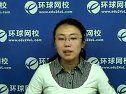 2011注册会计师考试-审计(新)-基础课程(二)