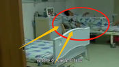 女孩阑尾炎住院,不料被多次触碰隐私部位,男医生狡辩:是检查