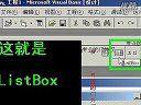 [www.zhcd.com.cn]vb视频教程,vb教程这就是ListBo