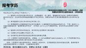 2021年上海大学上海电影学院新闻传播学考研辅导班排名