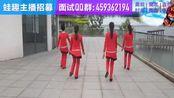 淮北矿嫂广场舞.高原蓝