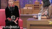刘嘉玲给女孩子的告诫居然是不要想着嫁豪门,要选择自己爱的