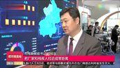 都市晚高峰北京市残联 福祉博览会上打造互联网+平台
