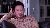 离婚律师: 池海东无意中发现汤美玉选的号中奖了