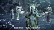 太乙仙魔录灵飞纪:星象子开启两仪阵法之后,他的元神消散了