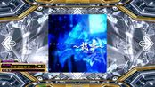 【StepMania】CaptivAte~裁き~ / DJ YOSHITAKA feat.A/I CSP Lv.15 991k FC