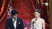 【2007.04.25】【新闻】第43届百想艺术大赏,李英爱担任开奖嘉宾