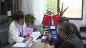 蚌埠2019年度十大法治实事(九)开展免费遗嘱公证