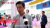聊城大众网新闻视频莘县瓜菜节