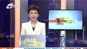 《杭州绿地华家池侨公馆:一套房子拆成三套卖》报道追踪:停止这样的销售 已预约购买的可退意向金