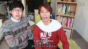 【ShenLimTV】马来西亚Shen的大阪相声挑战!超搞笑关西腔