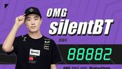 【OMGsilentBT】2019.09.25 日常娱乐/ob季后赛