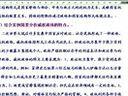 政治学原理22-本科视频-上海交大-要密码到www.Daboshi.com