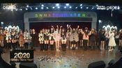 【SNH48】2019.12.31-2020.01.01嘉兴路跨年夜——SNH48跨年特殊公演