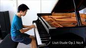 新版音协钢琴考级7级A项3、李斯特 《练习曲》Liszt Etude Op.1 No.3 & No.4