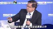 """龙永图:提高年轻人收入两大措施,""""控制房价""""、为企业""""减负"""""""