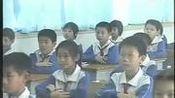 《认识小数》莫泳湘   广东省小学数学教学、说课比赛(优质课比赛、说课比赛专辑)