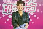 2011快乐女声:广州唱区印象女声 0373刘乐乐