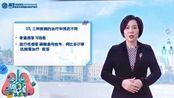 【教育部】战疫公开课:高等学校师生新型冠状病毒肺炎防护指引