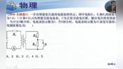 《交变电流》之高考典型试题讲解(二)