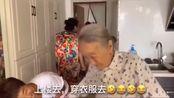 果然撒娇女人最好命,90岁姥姥在线撒娇