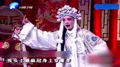 尹长群、闫锁喜搭档演绎豫剧《南阳关》选段,表演很是精彩