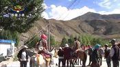 [西藏新闻联播]山南市乃东区大力发展文化旅游