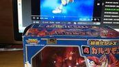 万代最早发售的玩具,万代1999版数码宝贝,迦楼达兽