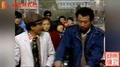 经典中的经典相声,马志明 谢天顺TV《纠纷》,太值得回味了