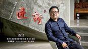 袁烽:数字革命