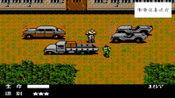 fc游戏合金装备1代,第一次绕过了坦克第二次被压扁了