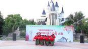潍坊农商银行杯·第三届广场舞大赛-至简文化传播-富华游乐园拍摄 (24)