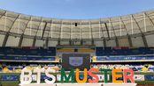 【防弹少年团】BTS釜山FM釜山行流水账vlog