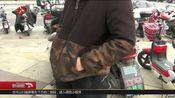 """[新闻眼]江苏南通 封面:花38880元纹""""开运眉""""不走运 女子要求全额退款"""