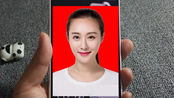 教你手机制作各类证件照,一键更换背景色,又快又实用