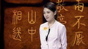 中华好诗词周群当关主逼哭女选手