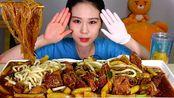【卡妹】猪排排骨年糕蕨菜面条乌冬面吃播Mukbang(2019年9月20日21时15分)