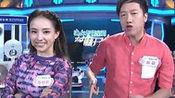 芝麻开门南京强势女携男友闯关 当年看到照片就豪言:我要定他了!