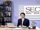 【祝文欣】金牌加盟商提升店铺业绩(卖场视觉营销)1