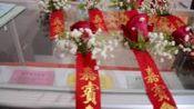 安华农业保险吉林省分公司四平市金山乡三农保险服务站揭牌仪式快剪