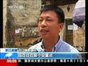 [视频]浙江诸暨:洪水致三江口村现180处危房